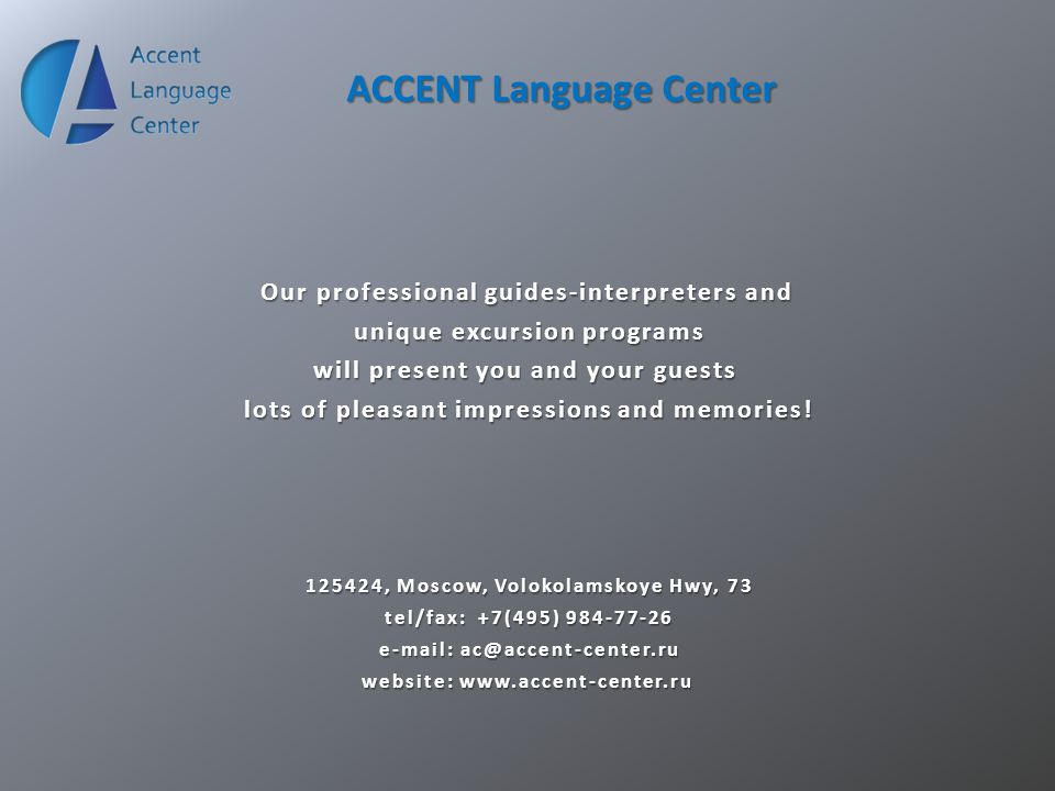 ACCENT Language Center Our professional guides-interpreters and unique excursion programs will present you and your guests lots of pleasant impression