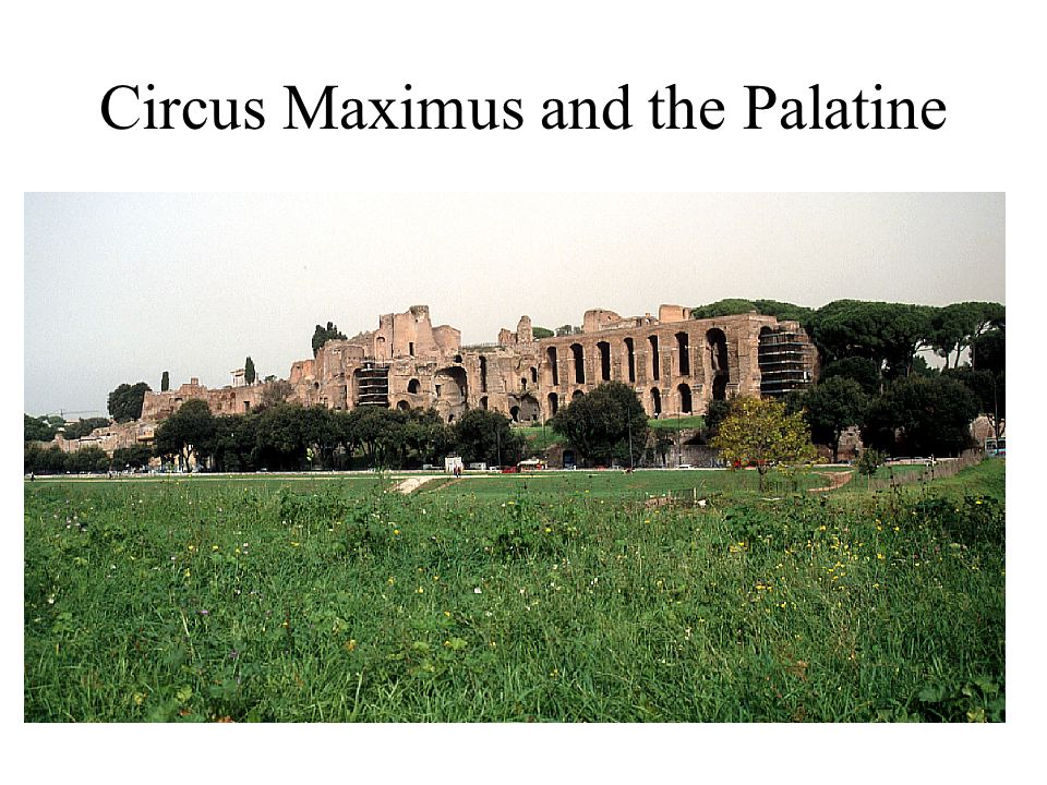 East End of the Circus Maximus