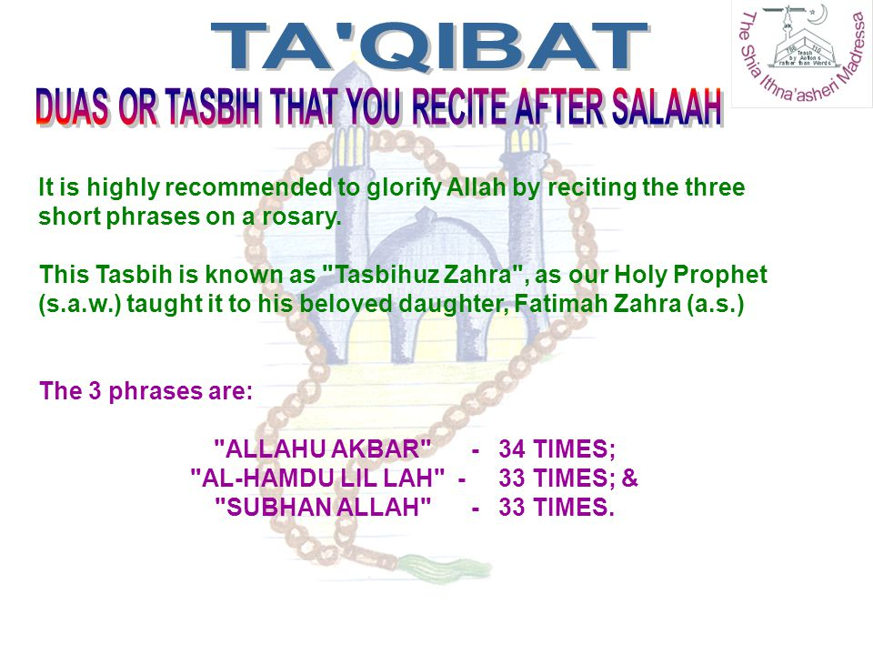 It is highly recommended to glorify Allah by reciting the three short phrases on a rosary. This Tasbih is known as