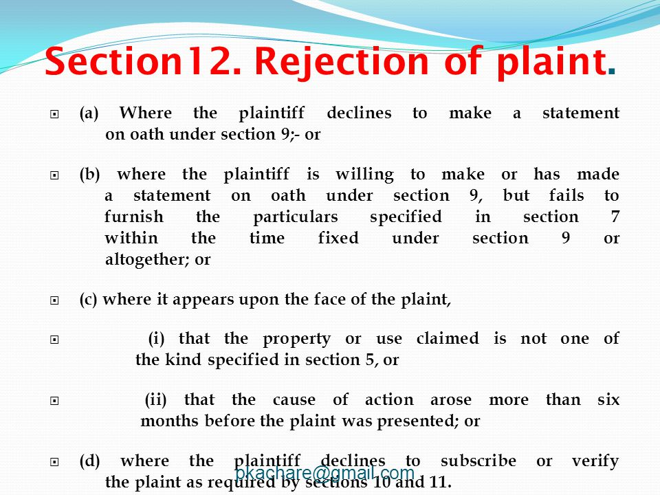 Section12. Rejection of plaint.