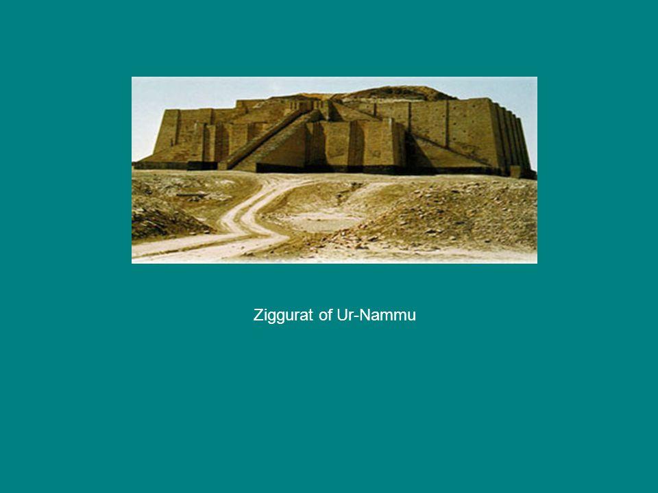 Ziggurat of Ur-Nammu