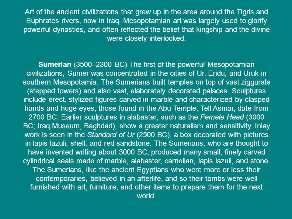 Persia, The Hanging Gardens of Babylon, sixth century BCE.
