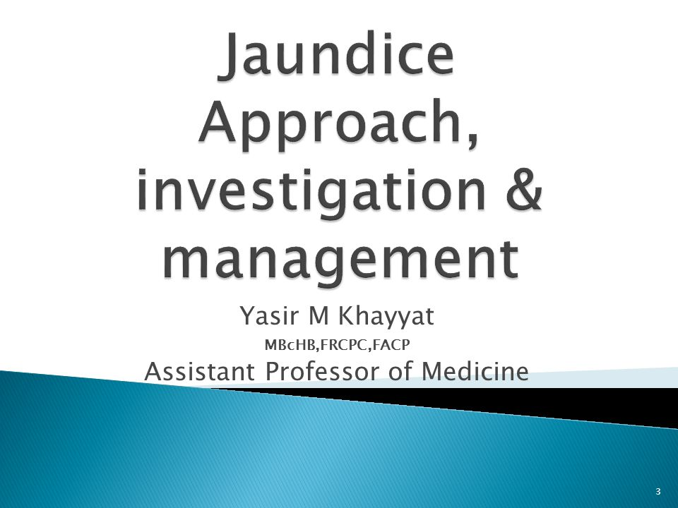 Yasir M Khayyat MBcHB,FRCPC,FACP Assistant Professor of Medicine 3