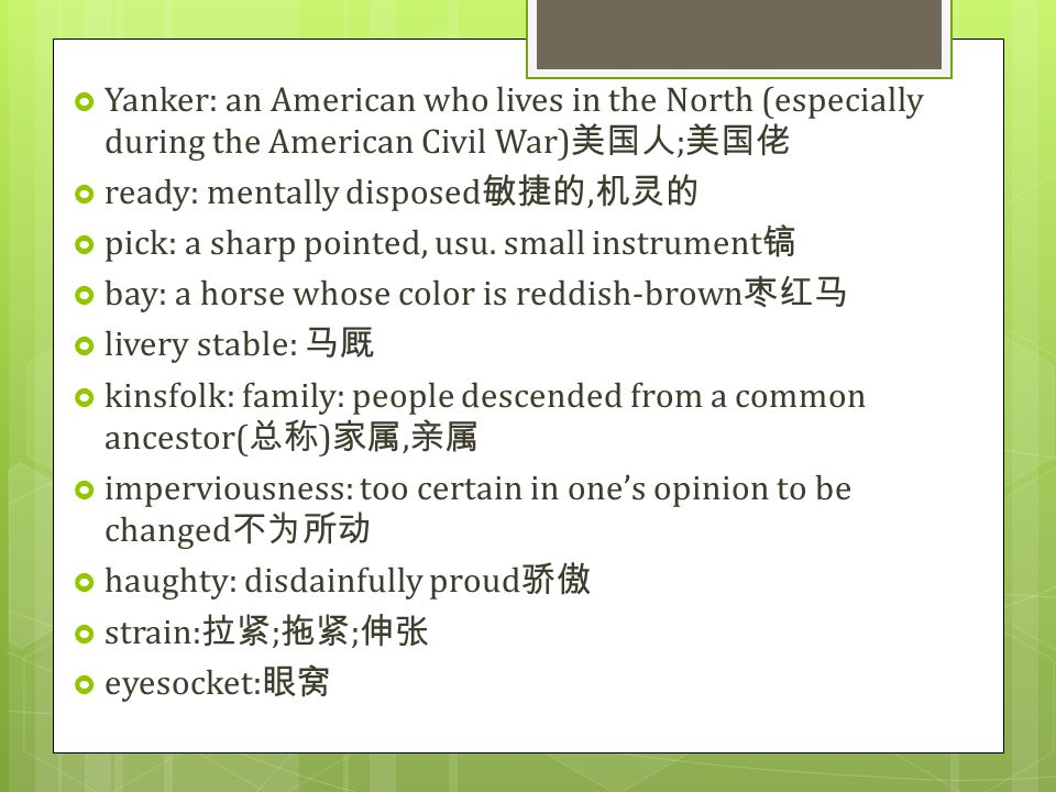  Yanker: an American who lives in the North (especially during the American Civil War) 美国人 ; 美国佬  ready: mentally disposed 敏捷的, 机灵的  pick: a sharp