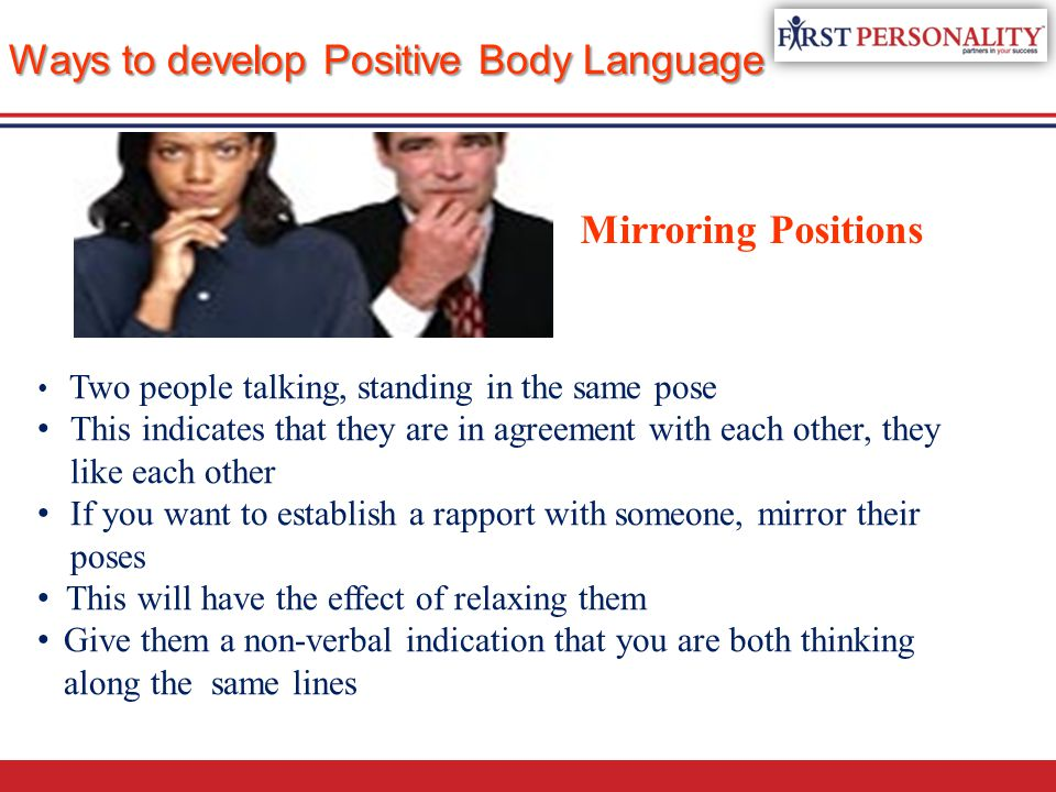 Two people talking, standing in the same pose This indicates that they are in agreement with each other, they like each other If you want to establish
