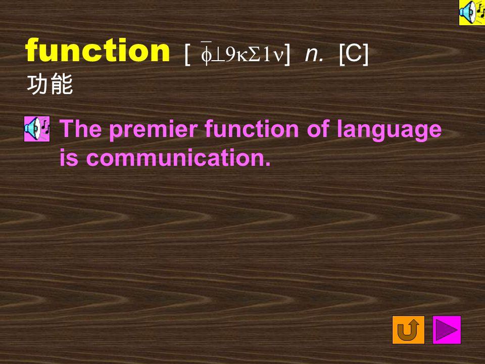 Words for Production 9. functionless [ `f^9kS1n&lIs ] adj.