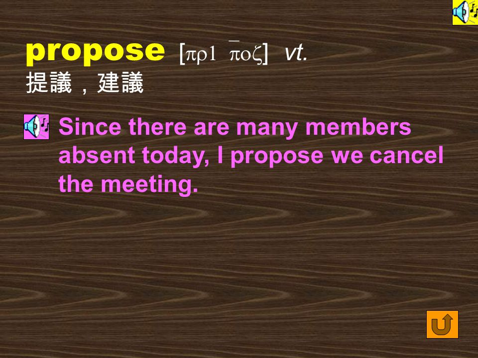 Words for Production 11.proposal [ pr1`pozL ] n.