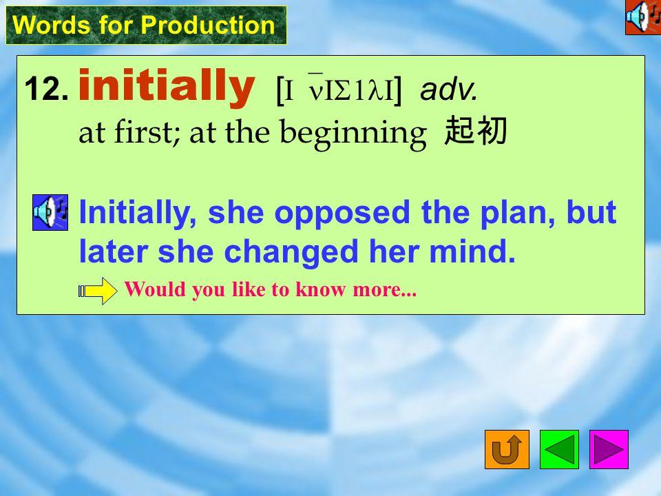 propose [ pr1`poz ] vt.
