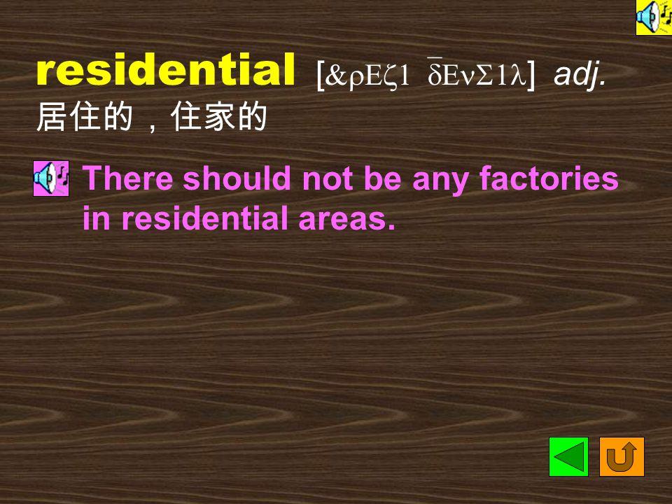 residence [ `rEz1d1ns ] n.