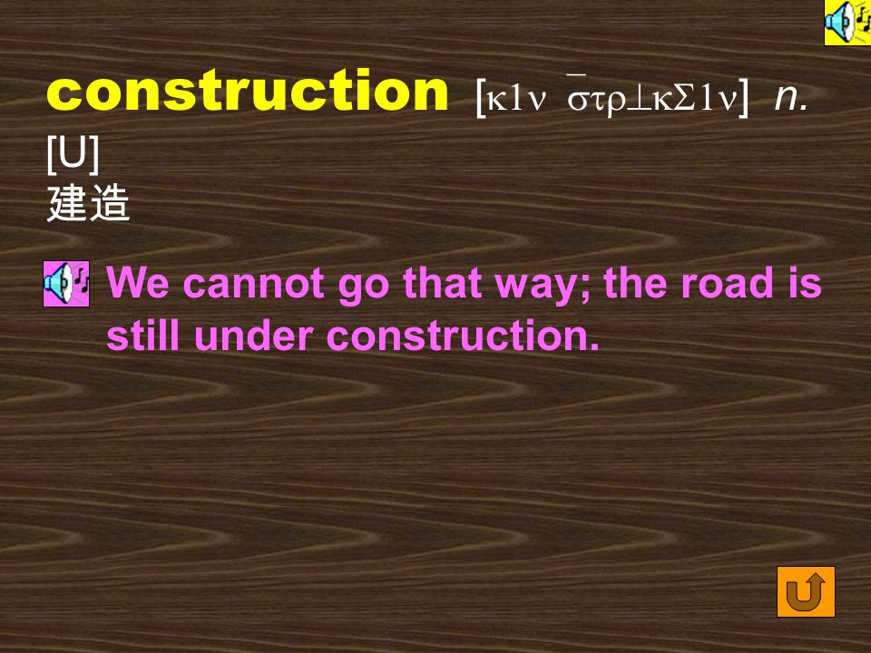 Words for Production 1. construct [ k1n`str^kt ] vt. to build 建造 The city plans to construct a bridge connecting the two islands. Would you like to kn