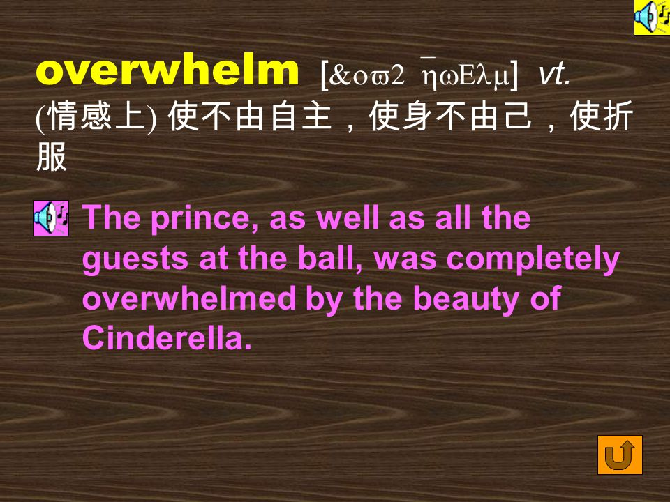 Words for Production 17. overwhelming [ &ov2`hwElmI9 ] adj. very large in size or amount 龐大 的,佔壓倒性優勢的 The advertisement for this new type of soft drin