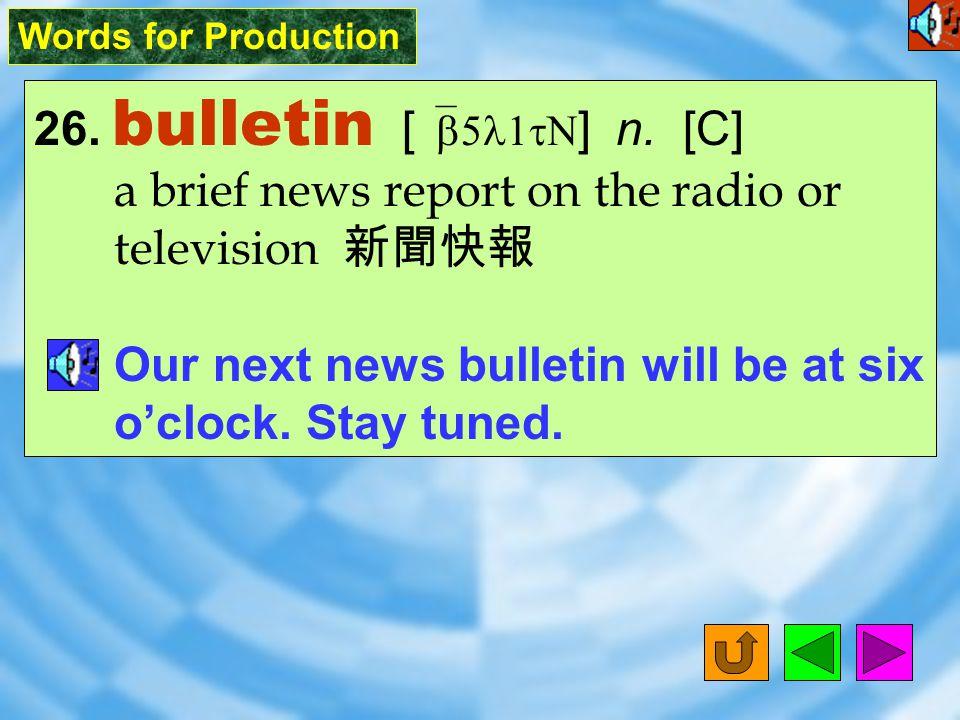 Words for Production 25. salvation [ s8l`veS1n ] n.