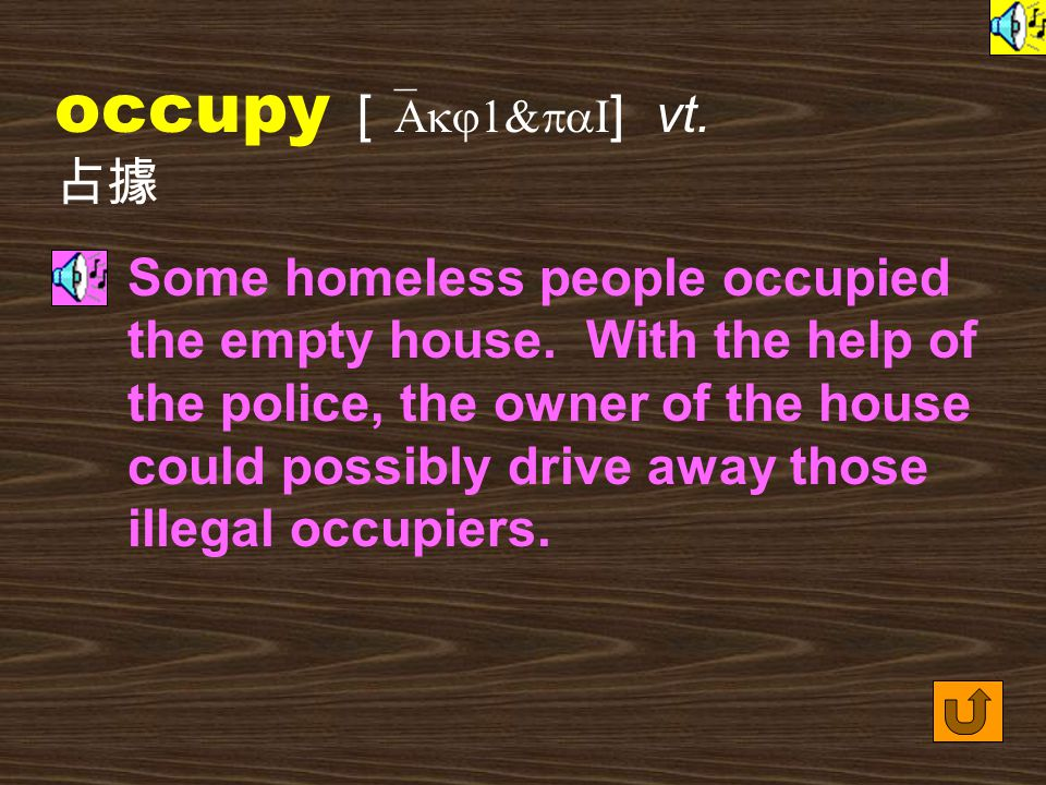 Words for Production 30. occupier [ `Akj1&paI2 ] n.