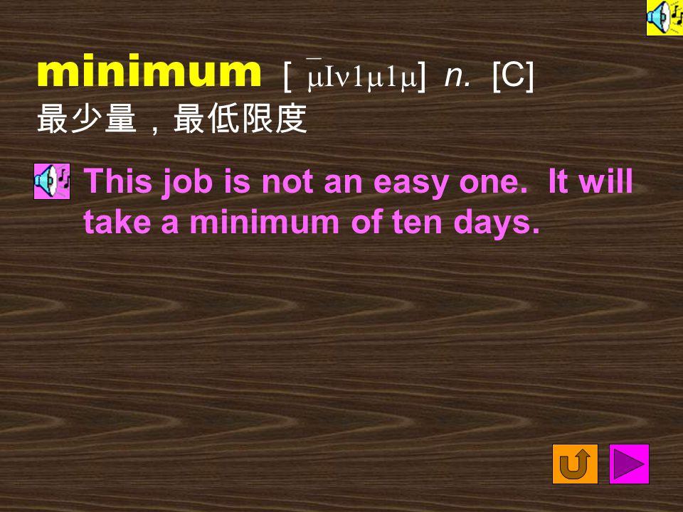 Words for Production 32.minimum [ `mIn1m1m ] adj.