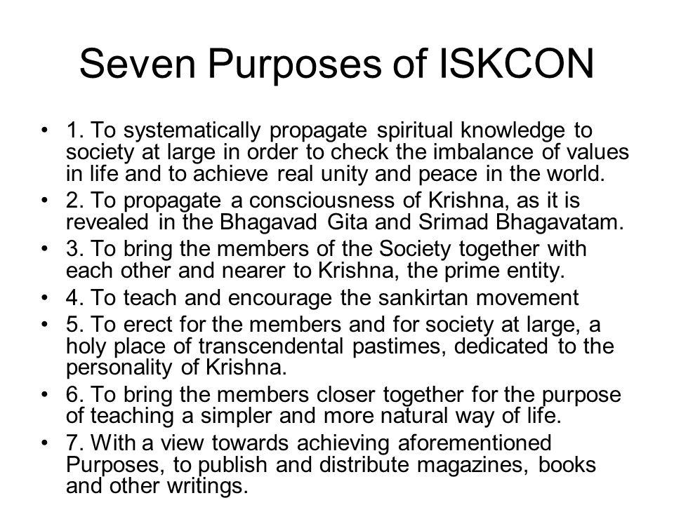 GBC Resolution: Whereas, The GBC body seeks to demonstrate its interest in the concerns of ISKCON devotees, and seeks to encourage the timely voluntary resolution of disputes within ISKCON Whereas, the universal practice of International organizations is to provide machinery of prompt resolution of internal disputes, And whereas it is universally accepted that ombudsmen provide an effective and confidential means of addressing individual concerns with the organization.
