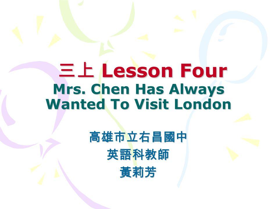 三上 Lesson Four Mrs. Chen Has Always Wanted To Visit London 三上 Lesson Four Mrs.