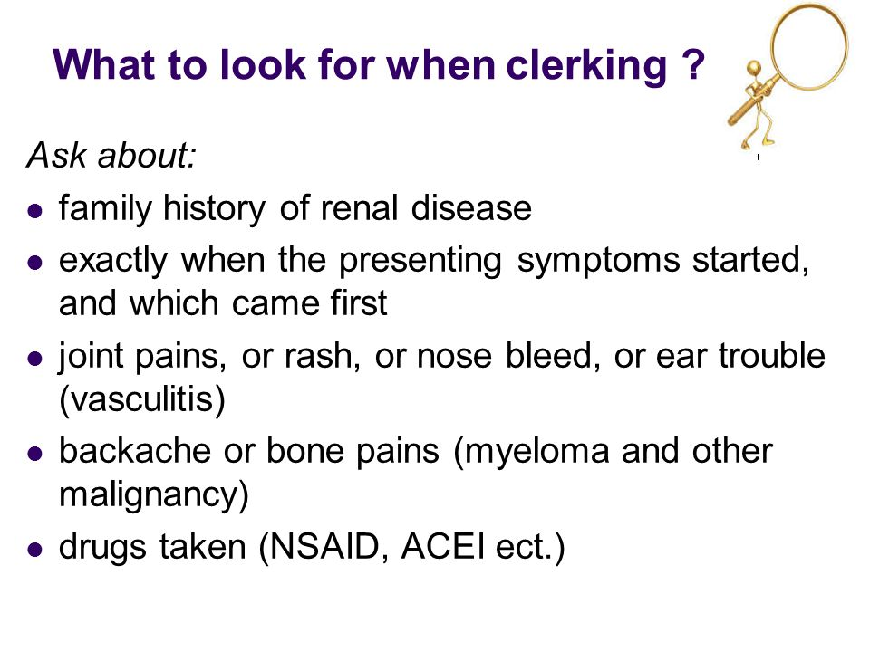 What to look for when clerking .