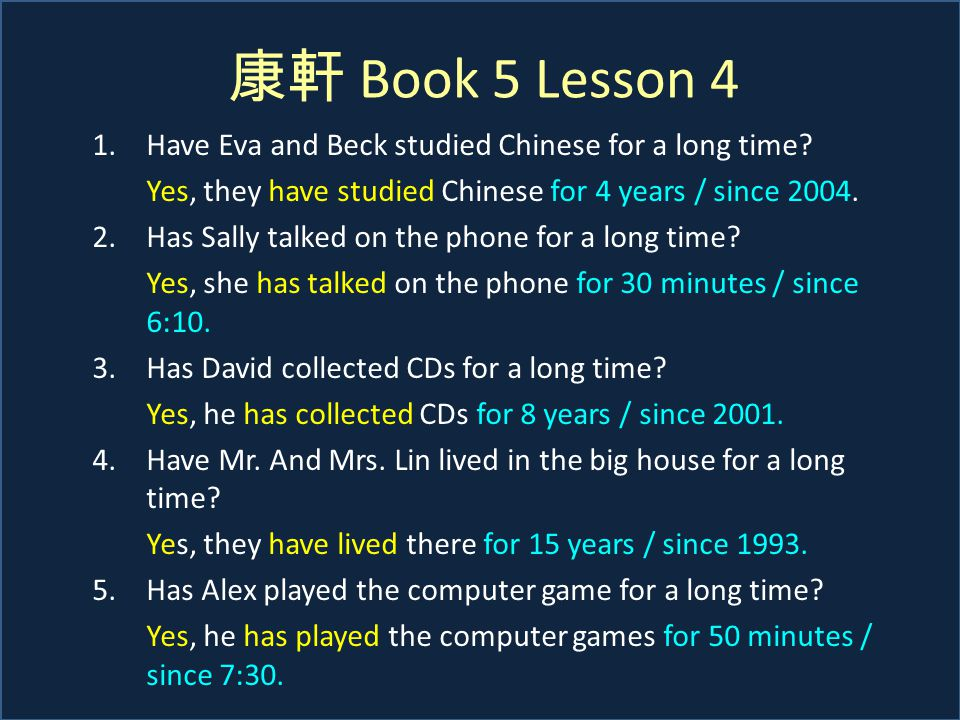 康軒 Book 5 Lesson 4 1.Have Eva and Beck studied Chinese for a long time.