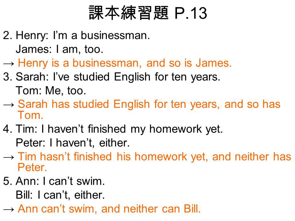 課本練習題 P.13 2.Henry: I'm a businessman. James: I am, too.