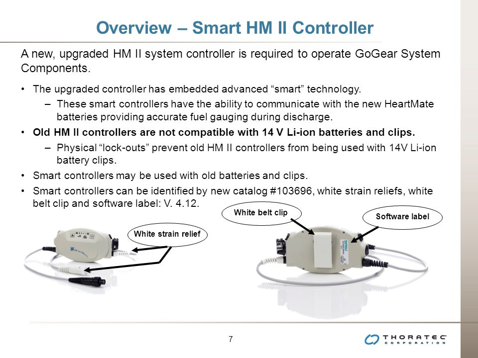 7 7 Overview – Smart HM II Controller A new, upgraded HM II system controller is required to operate GoGear System Components.