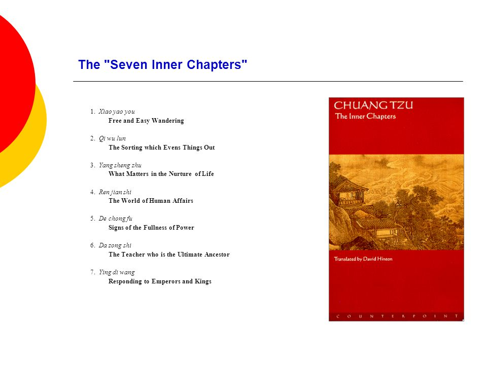 The Seven Inner Chapters 1. Xiao yao you Free and Easy Wandering 2.