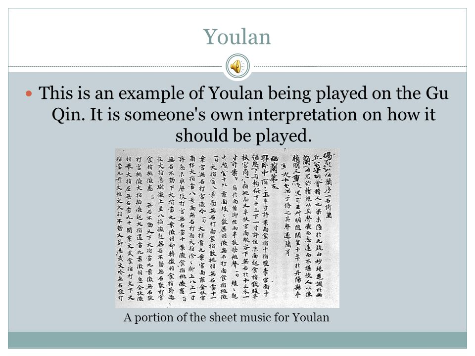 Youlan This is an example of Youlan being played on the Gu Qin. It is someone's own interpretation on how it should be played. A portion of the sheet