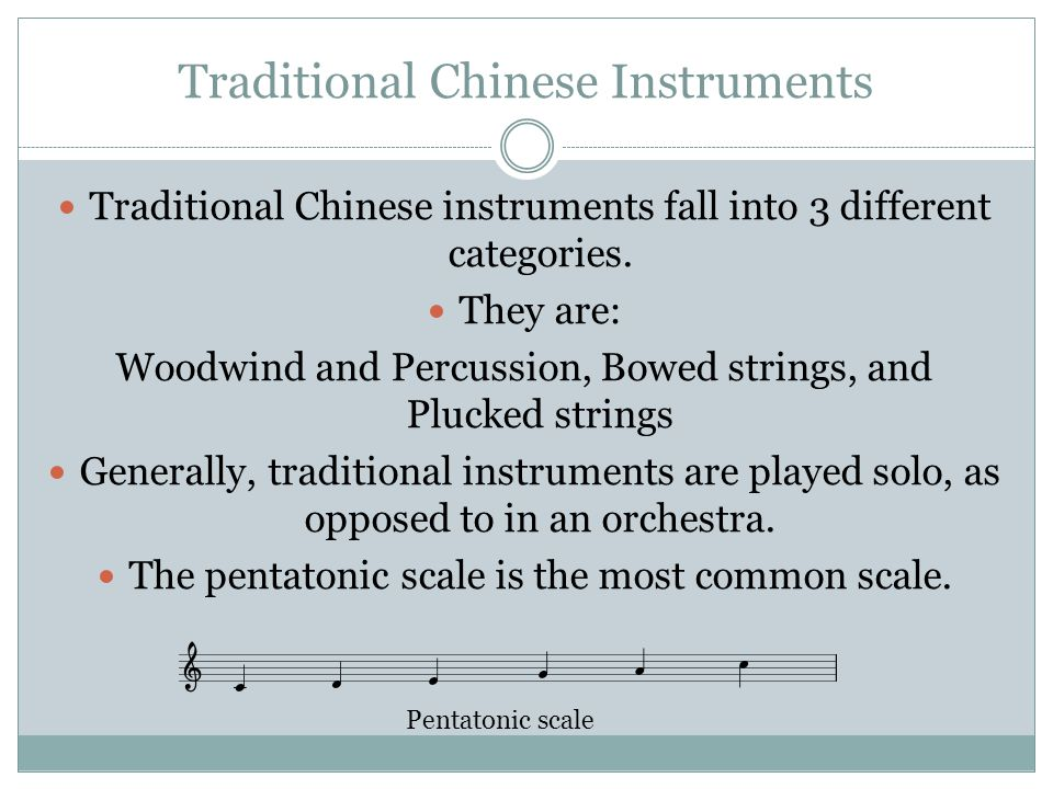 Traditional Chinese Instruments Traditional Chinese instruments fall into 3 different categories. They are: Woodwind and Percussion, Bowed strings, an