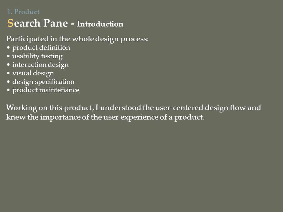 1. Product Search Pane – Interaction Design Example 1