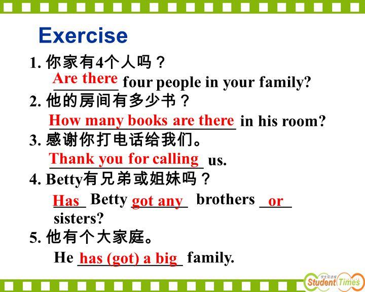 1. 你家有 4 个人吗? ________ four people in your family.