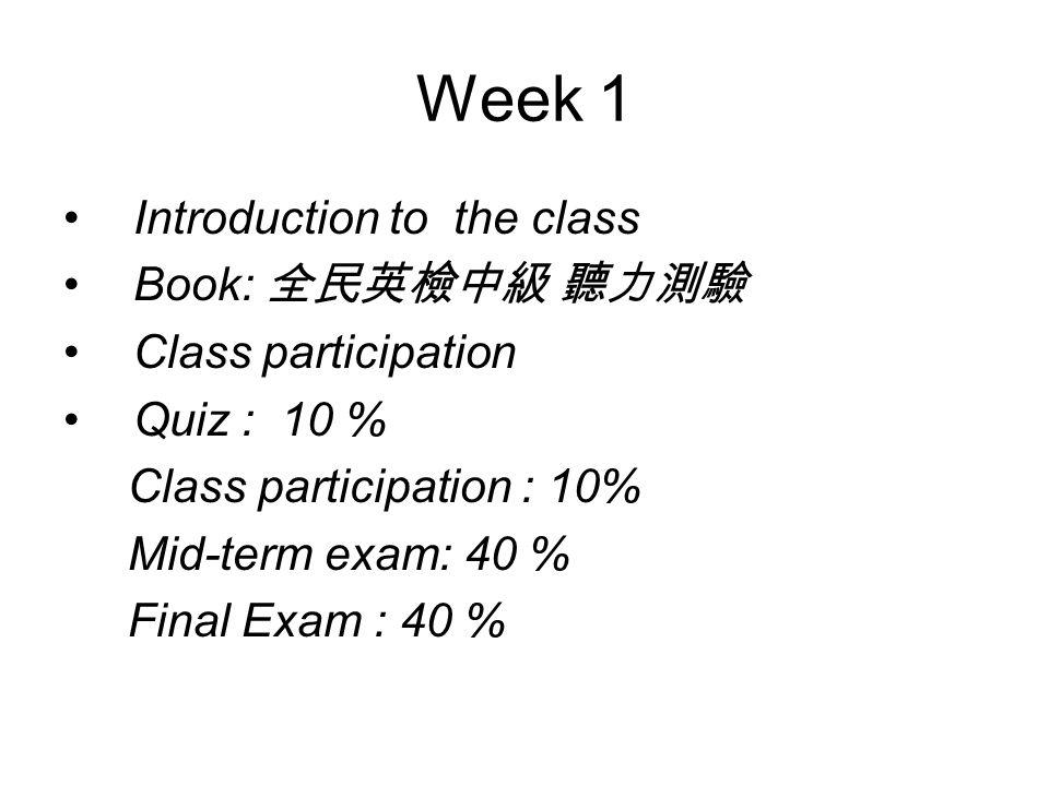 Week 9 Mid-term Exam