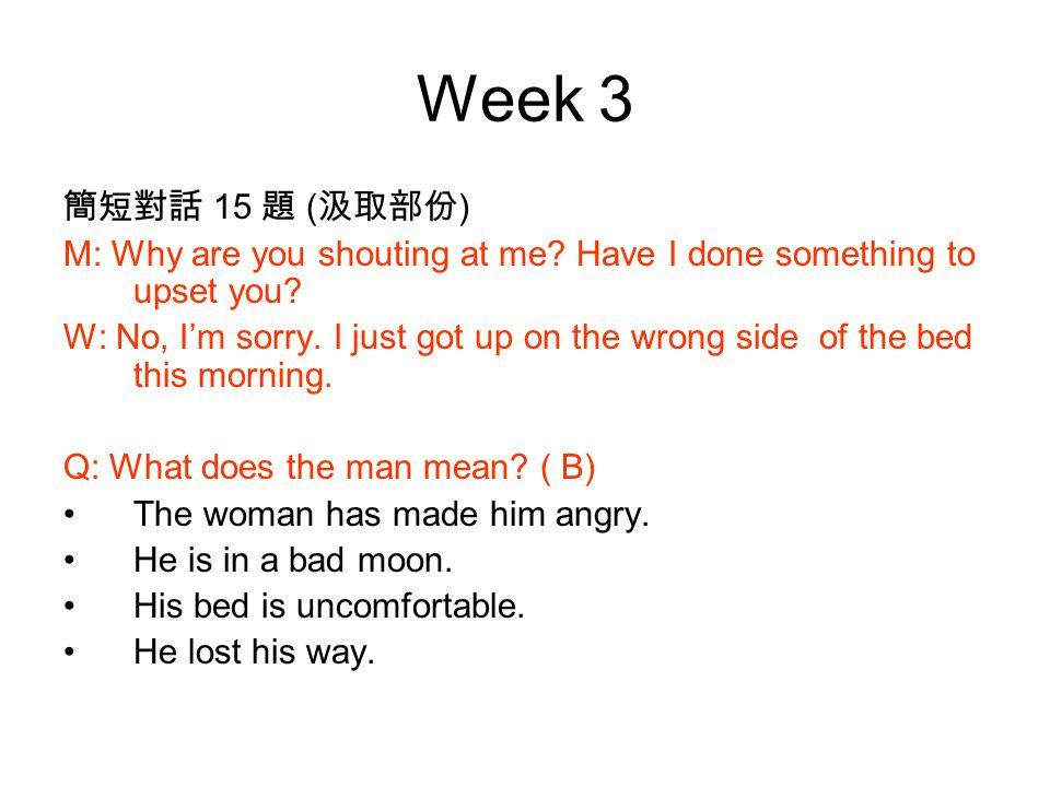 Week 18 Final Exam