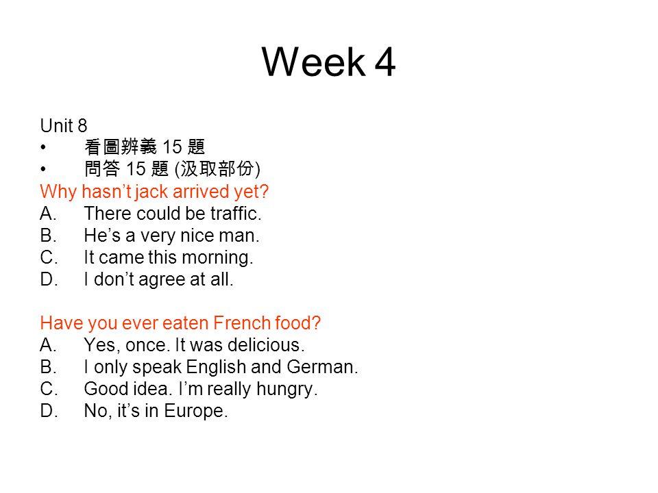 Week 5 簡短對話 15 題 ( 汲取部份 ) M: John, can you do me a favor later.