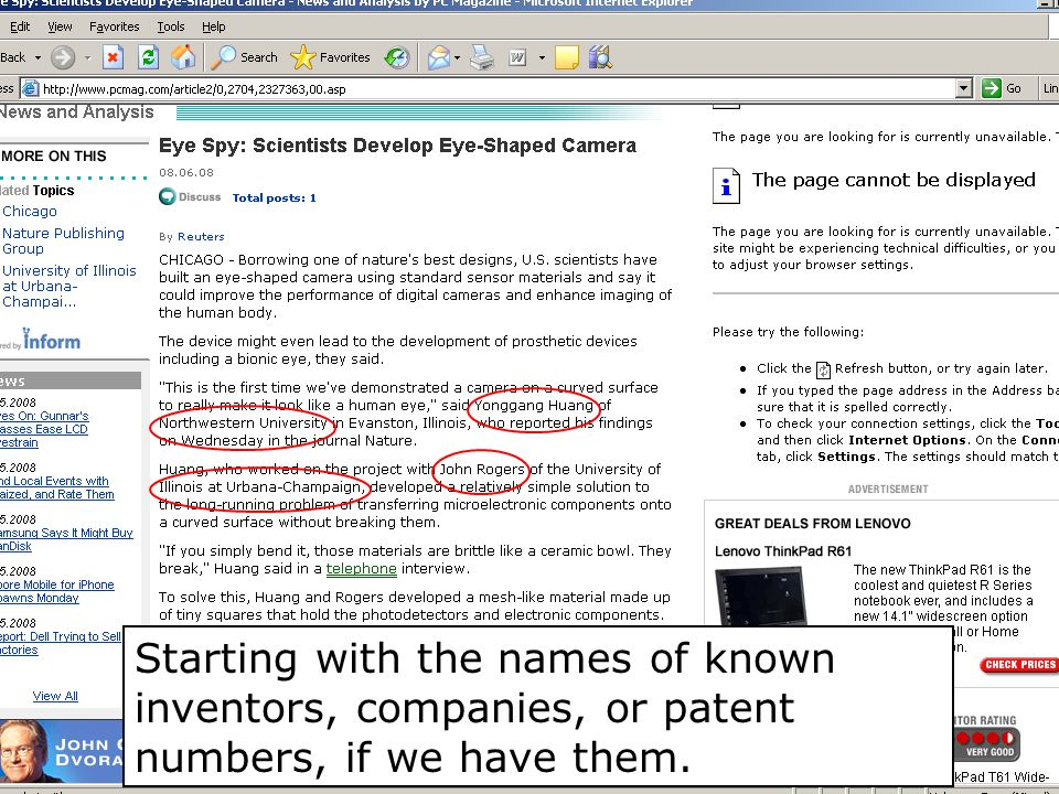 Starting with the names of known inventors, companies, or patent numbers, if we have them.