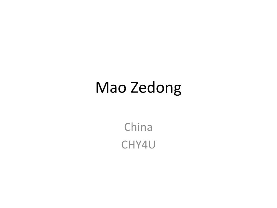 Mao Zedong China CHY4U