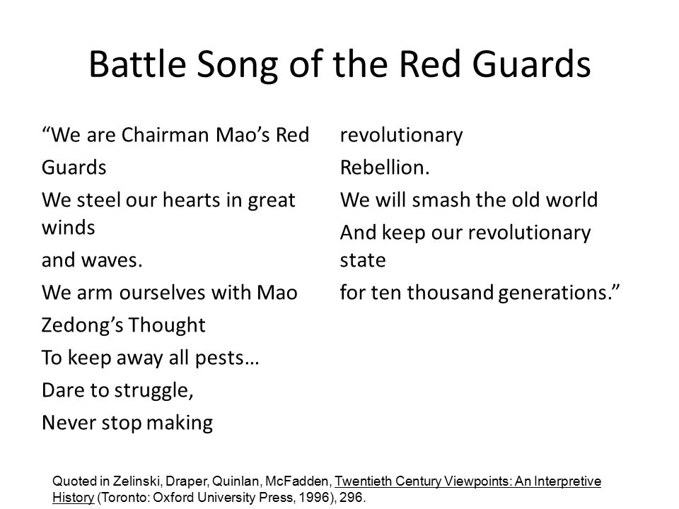 """Battle Song of the Red Guards """"We are Chairman Mao's Red Guards We steel our hearts in great winds and waves. We arm ourselves with Mao Zedong's Thoug"""