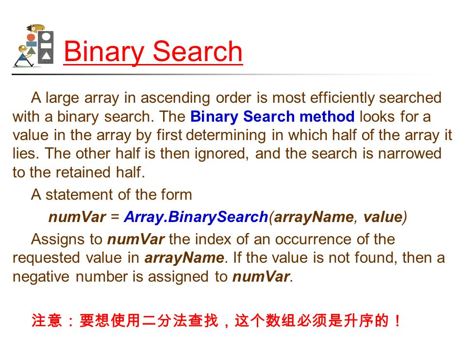 Binary Search A large array in ascending order is most efficiently searched with a binary search.