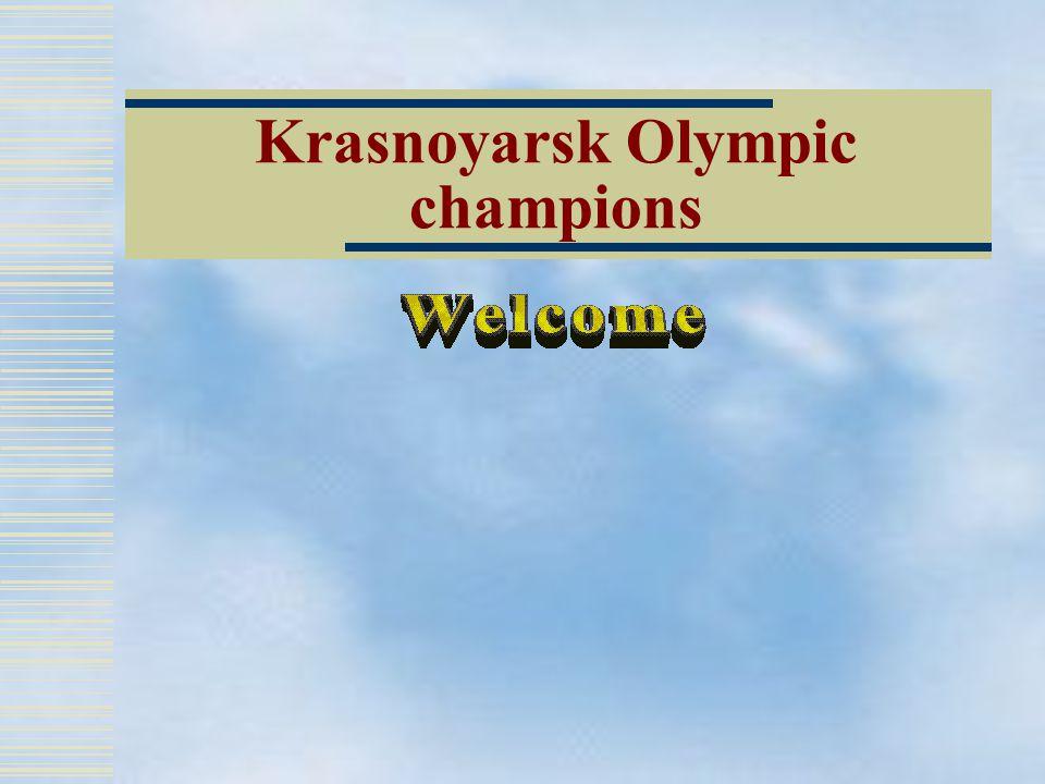 Krasnoyarsk Olympic champions