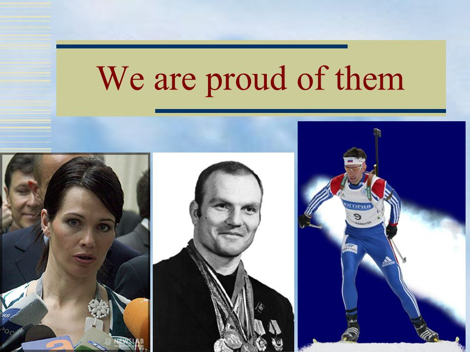 Olga Pyleva, born July 7, 1975 in Krasnoyarsk) is a Russian biathlete.
