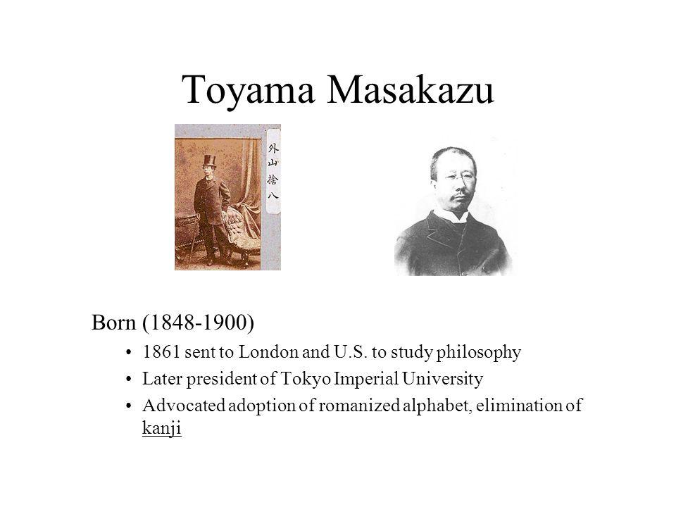 Toyama Masakazu Born (1848-1900) 1861 sent to London and U.S.