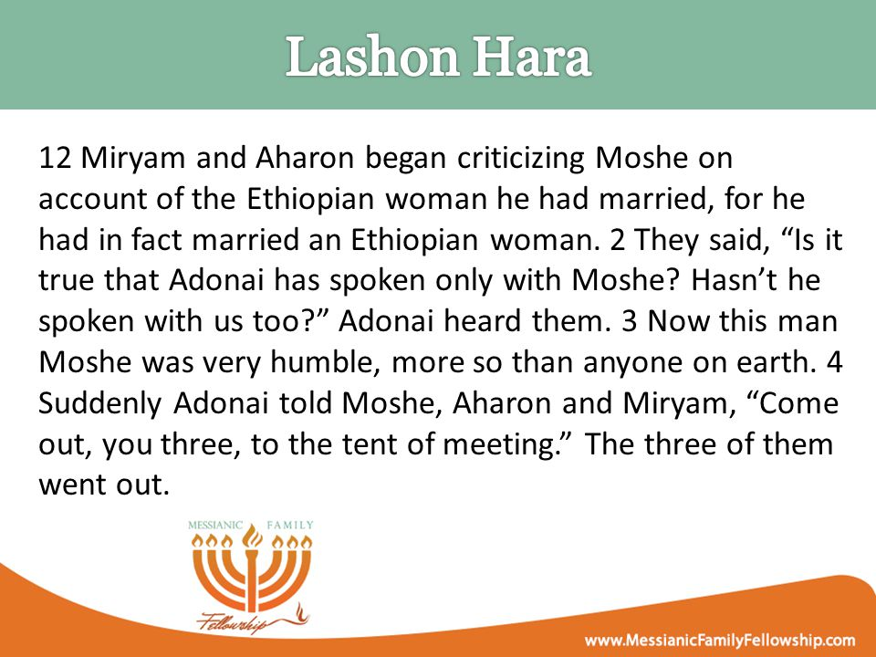 12 Miryam and Aharon began criticizing Moshe on account of the Ethiopian woman he had married, for he had in fact married an Ethiopian woman. 2 They s