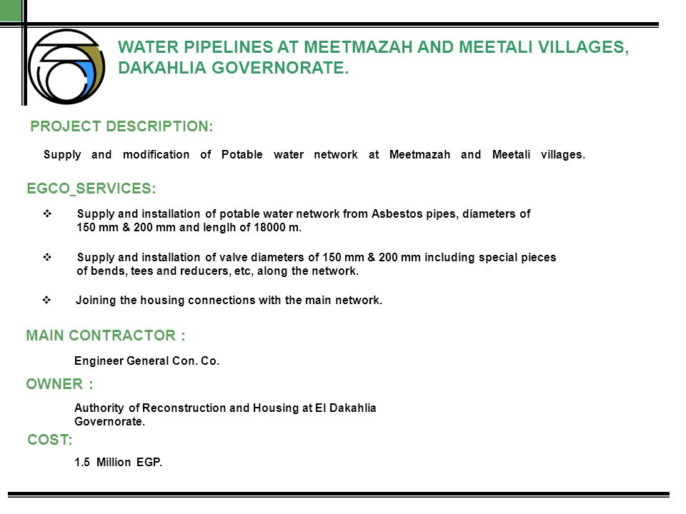 Supply and modification of Potable water network at Meetmazah and Meetali villages.