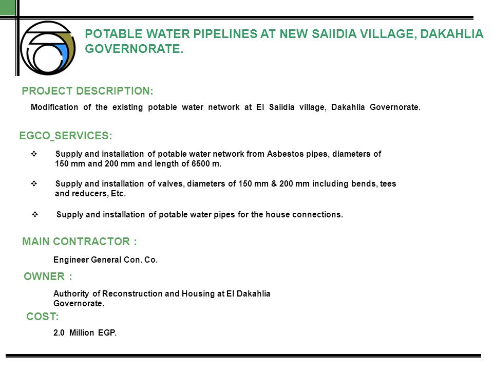Modification of the existing potable water network at El Saiidia village, Dakahlia Governorate.