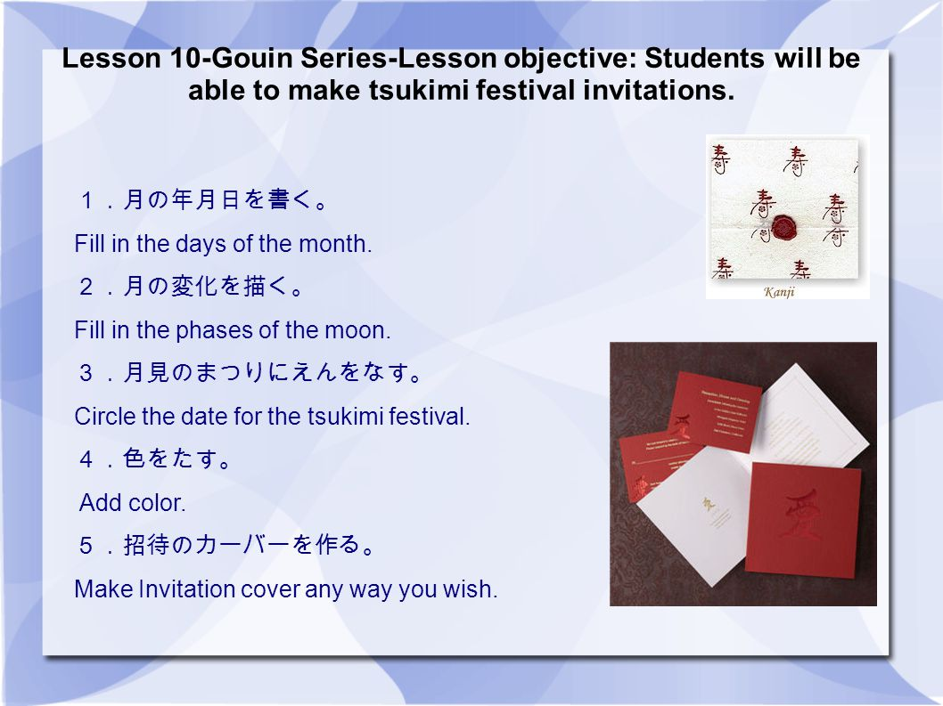 Lesson 10-Gouin Series-Lesson objective: Students will be able to make tsukimi festival invitations.