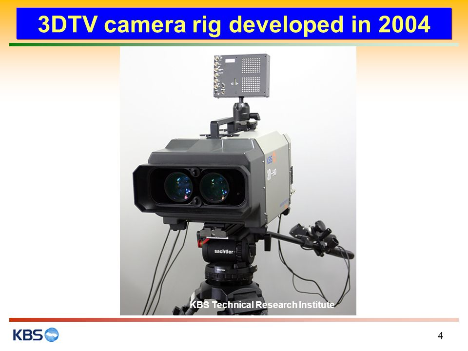4 3DTV camera rig developed in 2004 KBS Technical Research Institute
