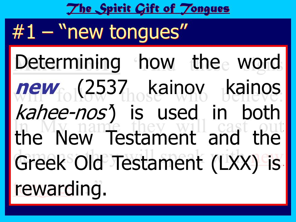 Acts 2:38 Then Peter said to them, Repent, and let every one of you be baptized in the name of Jesus Christ for the remission of sins; and you shall receive the gift of the Holy Spirit.
