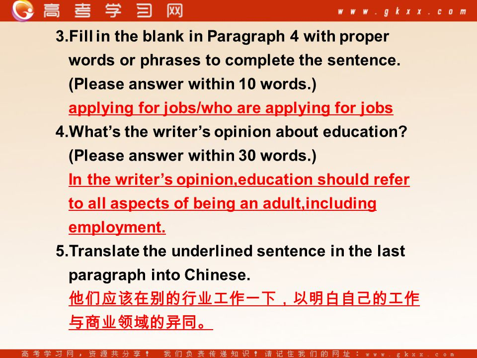 3.Fill in the blank in Paragraph 4 with proper words or phrases to complete the sentence.