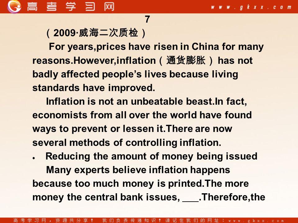 7 ( 2009· 威海二次质检) For years,prices have risen in China for many reasons.However,inflation (通货膨胀) has not badly affected people's lives because living standards have improved.