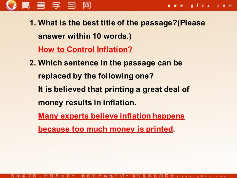 1. What is the best title of the passage (Please answer within 10 words.) How to Control Inflation.