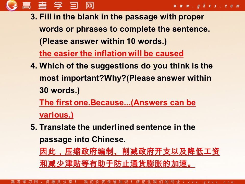 3. Fill in the blank in the passage with proper words or phrases to complete the sentence.