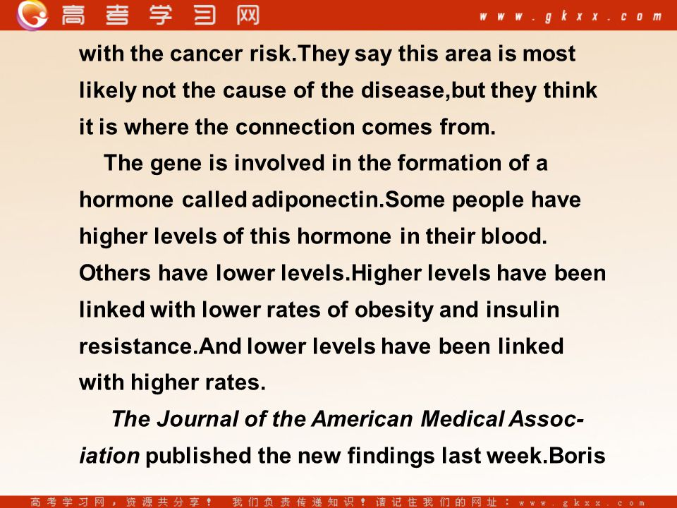 with the cancer risk.They say this area is most likely not the cause of the disease,but they think it is where the connection comes from.